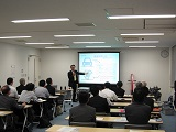 Seminar about the Resonic Technology in Japan